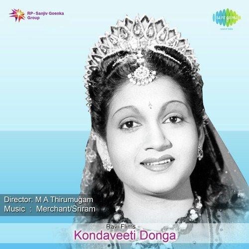 Kondaveeti donga songs kolo kolamma galla chiranjeevi radha.