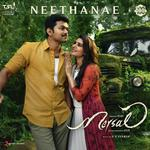 Sarkar (Tamil) Songs - Download and Listen to Sarkar (Tamil) Songs