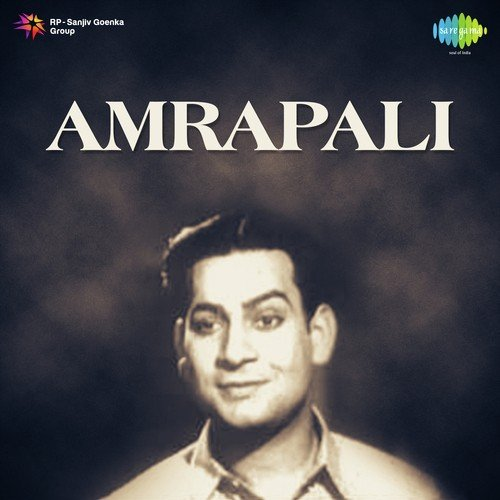 the Amrapali full movie in hindi download