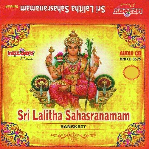 Listen Lalitha Sahasranamam Ms Subbulakshmi Mp3 download