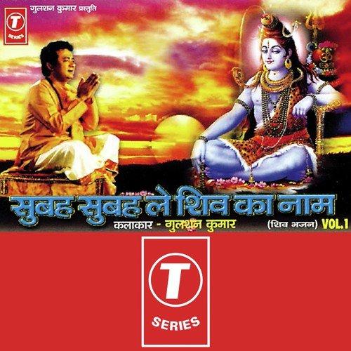 Surendra Kadhu