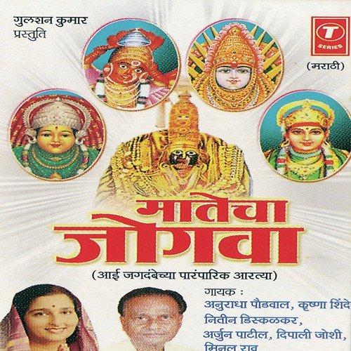 Deepali Joshi