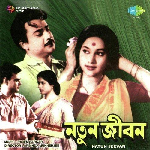 Best of sandhya mukherjee bengali songs free download