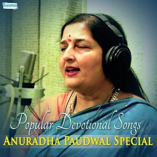 Anuradha paudwal bhajans free download songs pk