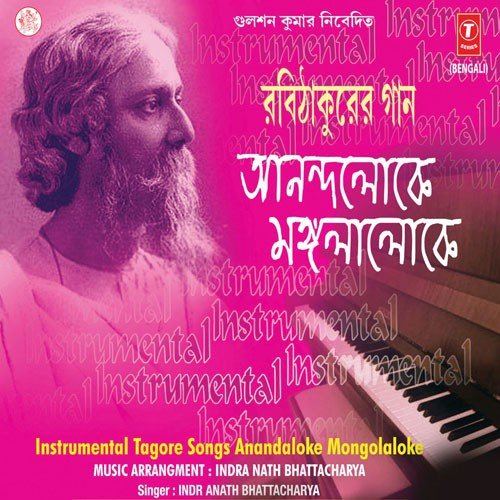 Rabindra Sangeet - Topic - YouTube