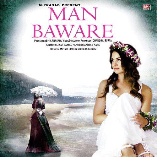 He man baware colors marathi serial cast wiki actor actress photos.