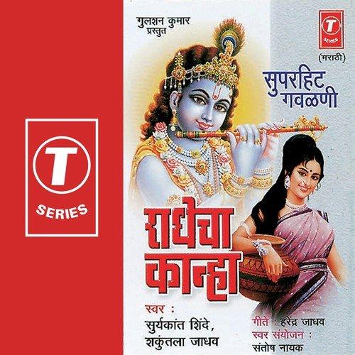 Ayyappa Swamy Mahatyam Movie Songs — Maladaranam Video ...