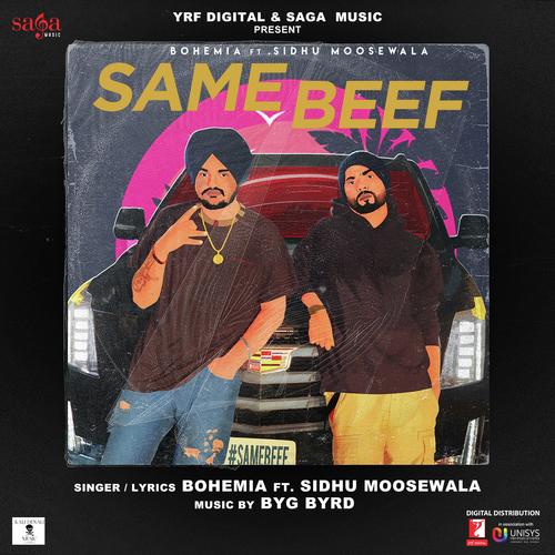 Same Beef