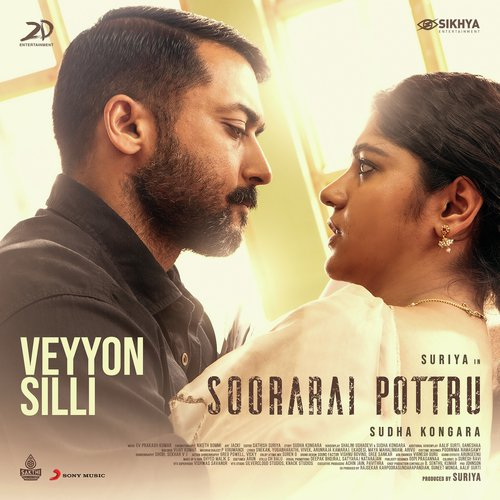 "Veyyon Silli (From ""Soorarai Pottru"")"
