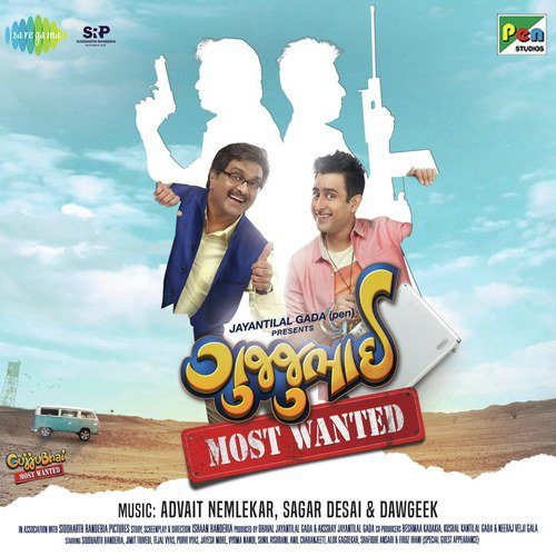 Odia movie idiot-full song download | new blog.