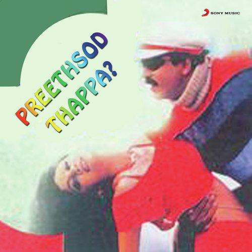 Preethsod Thappa...?
