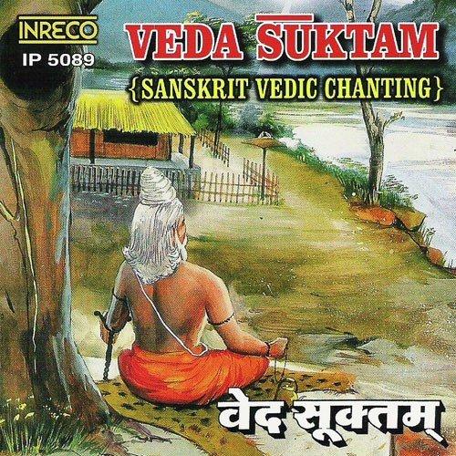 Durga Suktam Lyrics - Veda Suktam Vol- 1 - Only on JioSaavn
