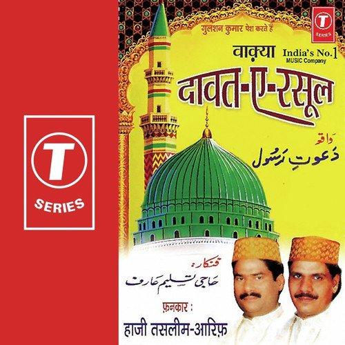 Tasleem arif qawwali free mp3 download.