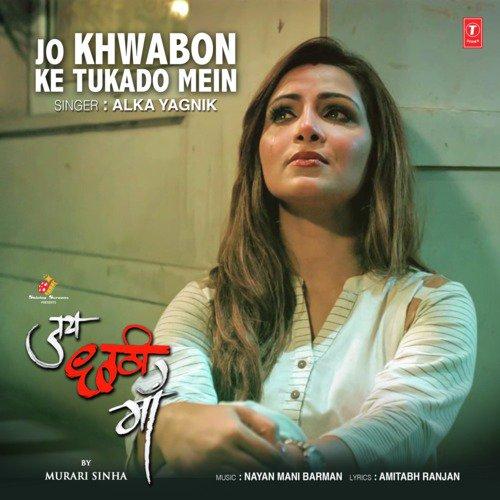 "Jo Khwabon Ke Tukado Mein (From ""Jai Chhathi Maa"")"