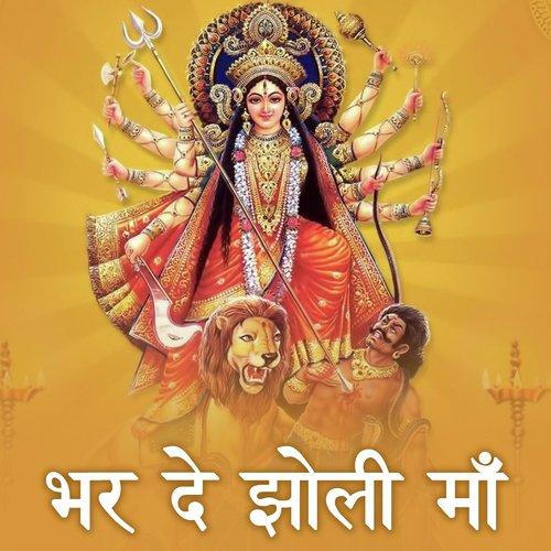 Bhar De Jholiyan Maa