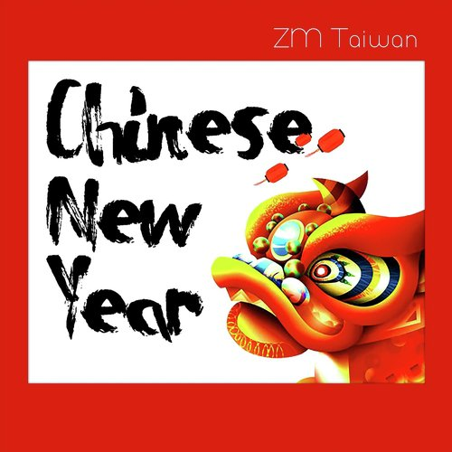 Faith song download turntables on the hudson lunar new year 4707.