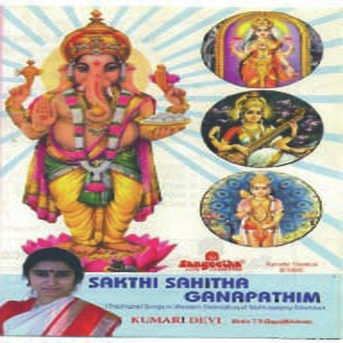 sakthi sahita ganapathim mp3