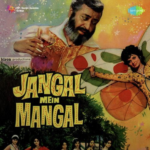 jangal mein mangal - all songs