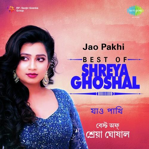 Best of shreya ghoshal songs | bengali songs | shreya ghoshal.