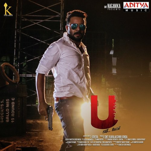 U Songs - Download and Listen to U Songs Online Only on JioSaavn