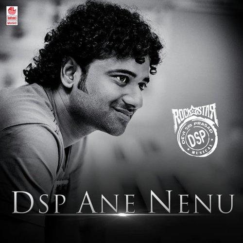 """Rangasthalam Oriya Songs Download: Yentha Sakkagunnave (From """"Rangasthalam"""") Song"""