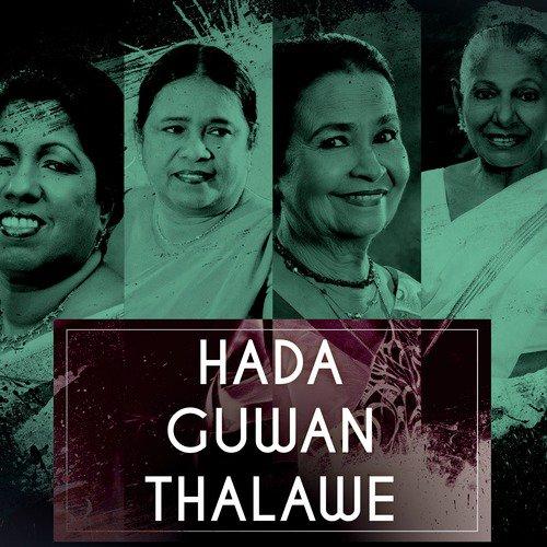 Best of sujatha attanayake   tamil songs   audio jukebox youtube.