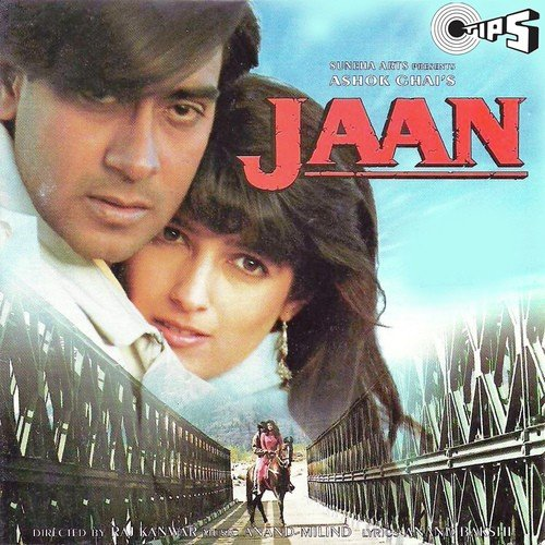 Bepanah Title Song Download 320kbps: Hum Aise Karenge Pyar (Full Song)