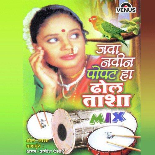 Vitthal Shinde