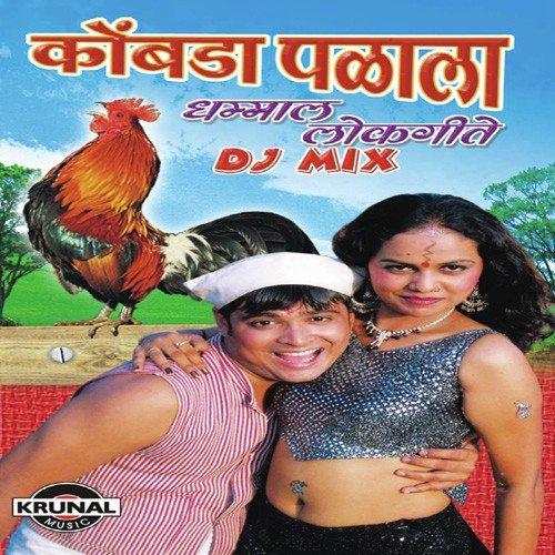 Me Patlacha Lek Me Kahi Hi Karil Song - Download Mast