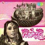 Durga Bandana - Latest Bengali Songs Online - JioSaavn