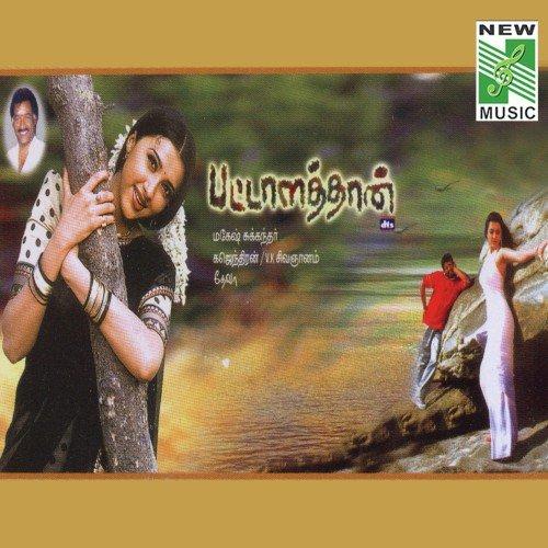 Pattalathan