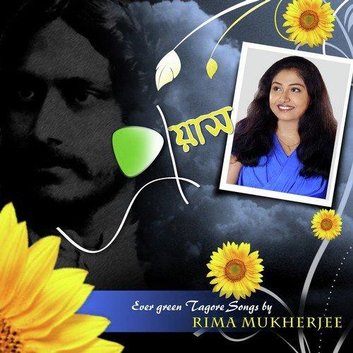 Rima Mukherjee