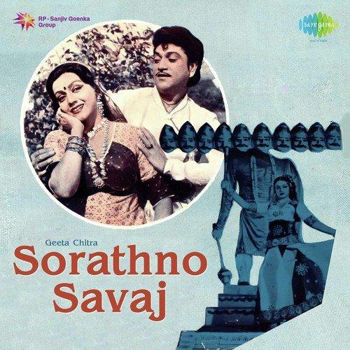 New gujarati film songs free download.