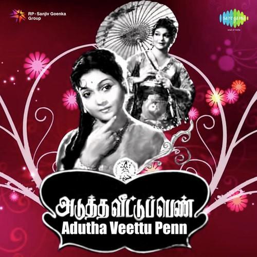 Adutha Veettu Penn