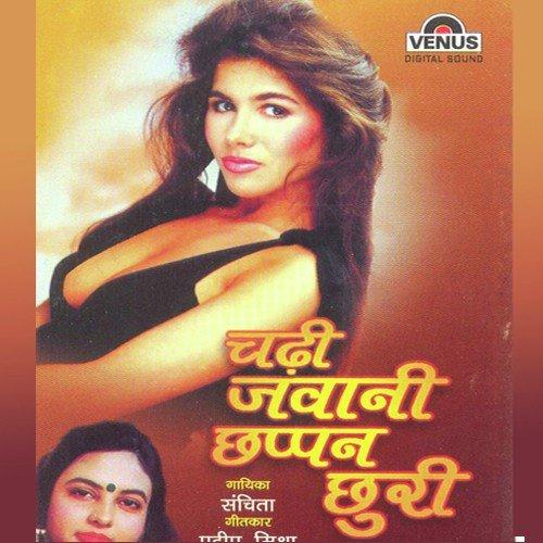 Chadhi Jawani Chhappan Chhuri