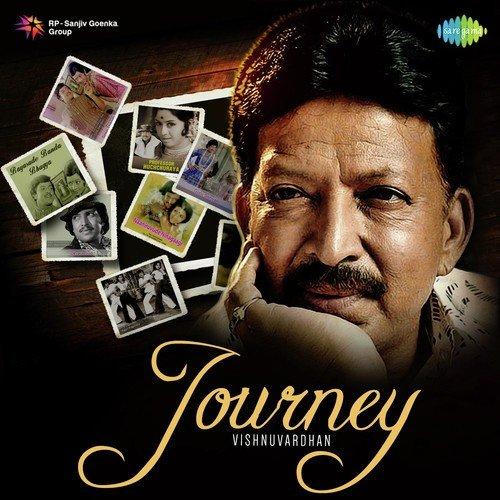 Journey - Vishnuvardhan