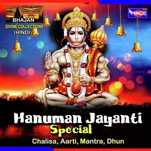 Mangal Moorti Maruti Nandan Jai Jai Bajrangbali Lyrics
