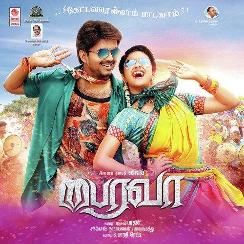 [Image: Bairavaa-Tamil-2016-500x500.jpg]