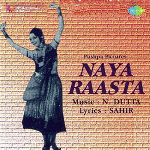 N. Dutta