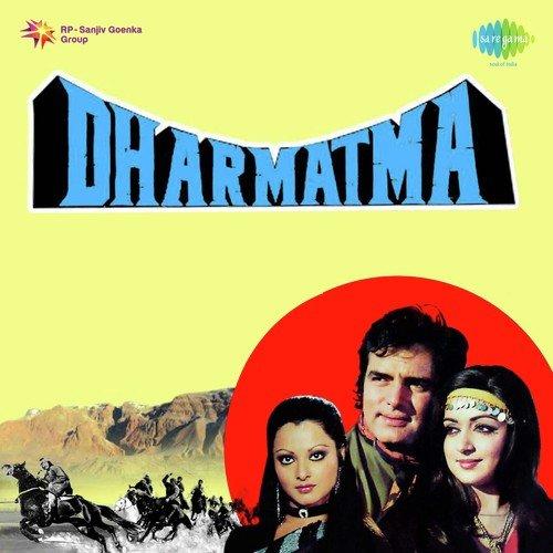 Dharmatma (Audio Film)