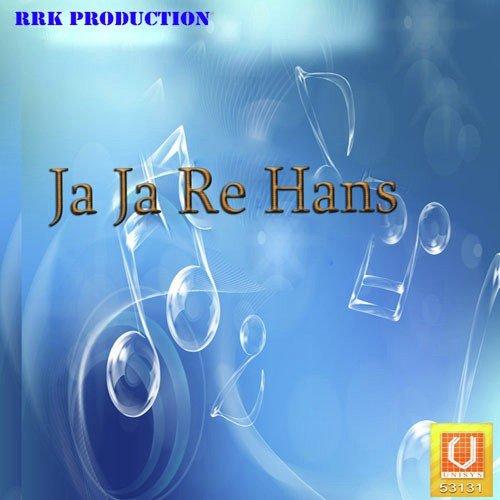 Leja Re Songs Doun Mobi: Download Ja Ja Re Hans Song