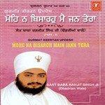 Hindi Songs Mohe Na Bisaro Main Jan Tera Saavn Com Listen To