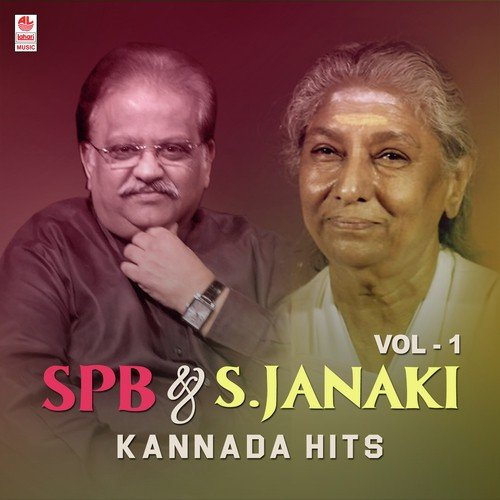 S P B & S  Janaki - Kannada Hits Songs - Download and Listen