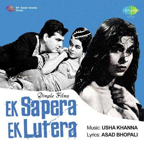 Ham Tum Se Juda Hoke (Full Song) - Ek Sapera Ek Lutera