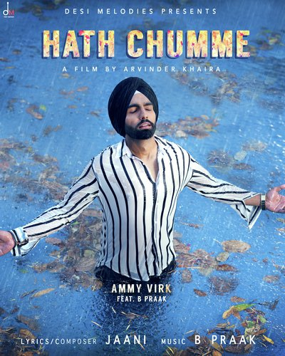 Hath Chumme
