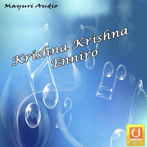 Krishna Krishna Enniro