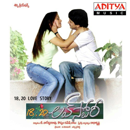Chitti Kokila Song - Download 18, 20 Love Story Song Online