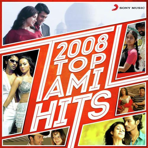 2008-Top-Tamil-Hits-Tamil-2015-500x500.j