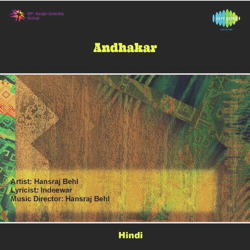 Tumko Hi Dhundte Rahe Song - Download Andhakar Song Online