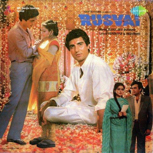 Meri Tanhai Ko (Full Song) - Rusvai - Download or Listen Free Online